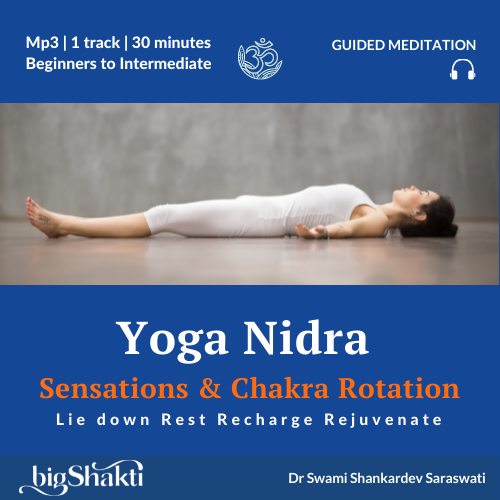 Guided Yoga Nidra MP3 for deep rest and relaxation. You learn how to create sensations and to tune into the chakras and the powers contained within.